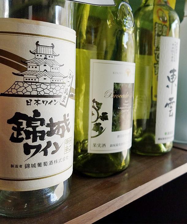 錦城葡萄酒 ワイン